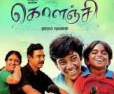 Kolanji 2017 Tamil Movie