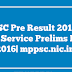 MPPSC State Service Prelims Result 2016 Declared @ www.mppsc.nic.in