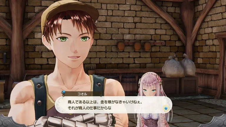 Screenshot gameplay Atelier Lulua: The Scion of Arland