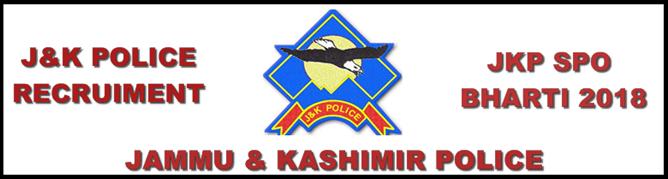 JK Police SPO % Recruitment Notification