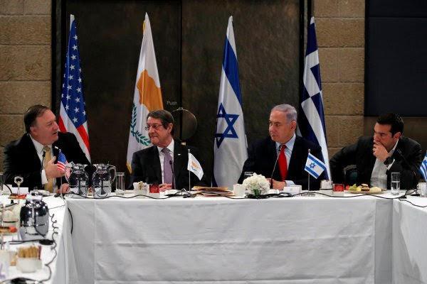 Tenderán gasoducto de Israel hacia Europa