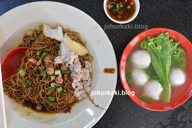 Traditional-Hand-Made-Fish-Ball-Noodle-Johor-Bahru-JB-老黄自制番薯鱼圆面