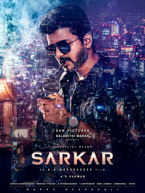 Tamil movie Sarkar 2018 wiki, full star-cast, Release date, Actor, actress, Song name, photo, poster, trailer, wallpaper