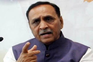 vijay-rupani-took-the-oath-as-gujrat-chief-minister
