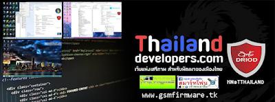 http://www.gsmfirmware.tk/2017/06/ant-black-crack-box.html
