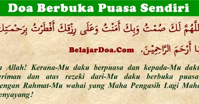 Doa Buka Puasa Qadha Puasa Ramadhan