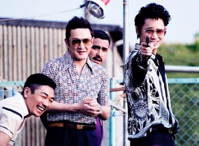 映画「日本で一番悪い奴ら」のイメージ画像