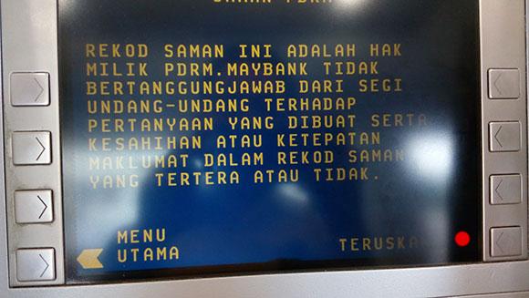 Cara bayar saman di Mesin ATM
