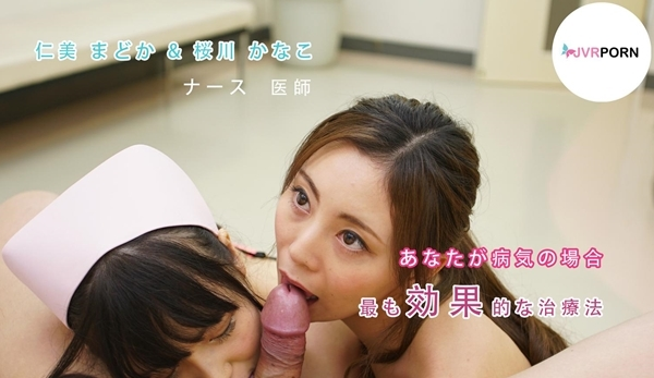 UNCENSORED JVR100099 (VR), AV uncensored