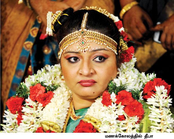மன்னார்குடி ரீவைண்ட் ஜாதகம் - 13 - தீபா திருமணம்... திடுக் திருப்பம்!