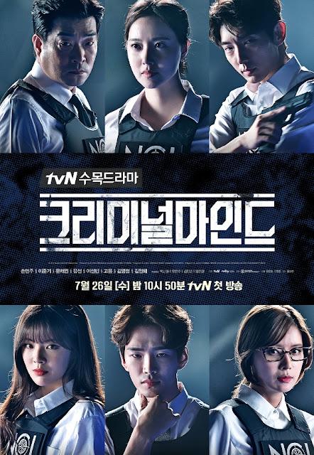 Sinopsis Criminal Minds / Keurimineol Maindeu (2017) - Serial TV Korea