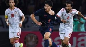 منتخب الامارات يسقط امام منتخب تايلاند بهدفين لهدف في تصفيات آسيا المؤهلة لكأس العالم 2022