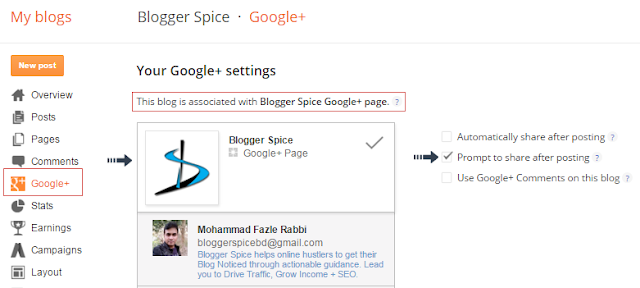 associate blog with Google Plus