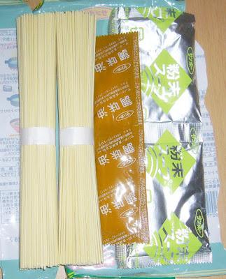 【サンポー食品】九州ピリ辛とんこつラーメン 辛子高菜入り