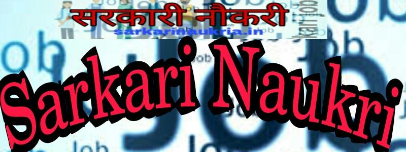 Madhya pradesh M.P Naukri