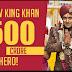 सलमान से बॉक्स ऑफिस पर नहीं जीत सकता' - Sharukh Khan