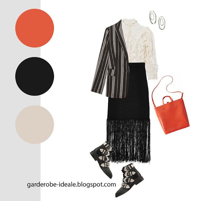 Черная юбка с длинной бахромой с блузкой с рюшами и жакетом в полоску