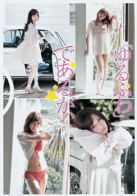 Hot girls Japan porn idol Yamaguchi Maho 2