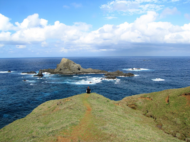 view loumen rock niutou mountain green island taiwan