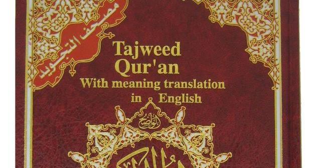 tajweed quran with english translation pdf