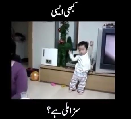 funny video, Kids got sweet Punishment from His Mother, kids, kids video,