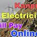 Kanpur KESCO बिजली का बिल Online कैसे भरे