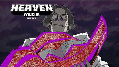 Ninja Slayer From Animation 12 - Conspiração pela Espada Quebrada