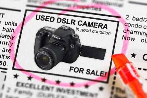 tips-membeli-kamera-bekas-murah