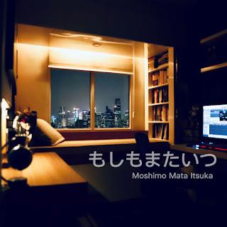 Ariel NOAH - もしもまたいつか (Moshimo Mata Itsuka) [feat. Ariel Nidji] on iTunes