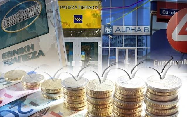 Η ώρα της κρίσης για τις τράπεζες, στις 11:30 π.μ. η ανακοίνωση της ΕΚΤ – Η Επιτροπή της Βουλής ενέκρινε χθες το νομοσχέδιο για την ανακεφαλαιοποίηση