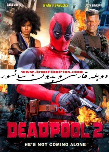 فیلم دوبله: ددپول 2 (2018) Deadpool 2