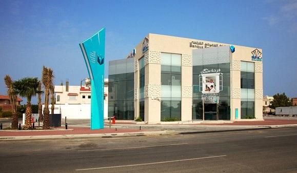 وظائف لطلبة كلية التجارة فى البنك السعودي الفرنسي لعام 2021