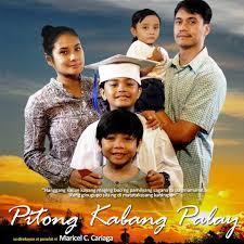 Pitong kabang palay (2016)