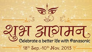 Panasonic durga puja offers