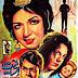 Insaniyat (1967)