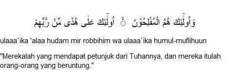 gambar Al-baqarah 2 : ayat 5