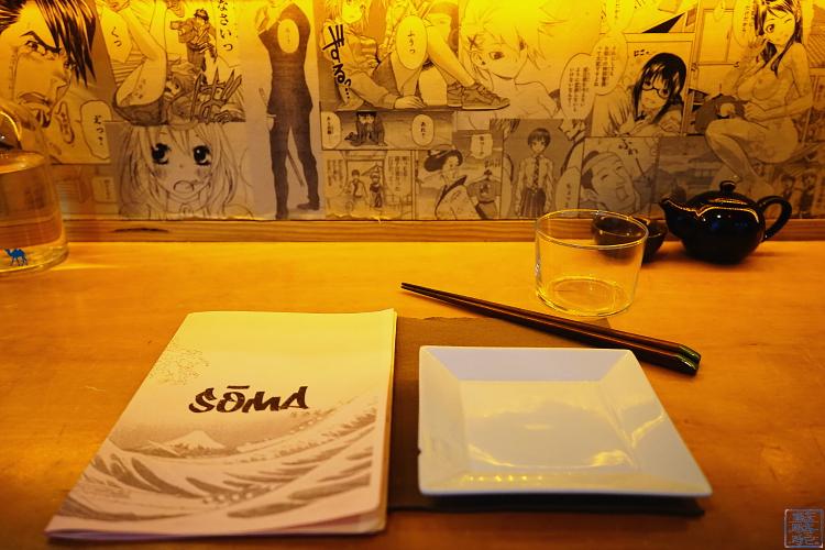 Le Chameau Bleu - Restaurant Japonais - ISakaya - Le Soma dans le quartier du Marais