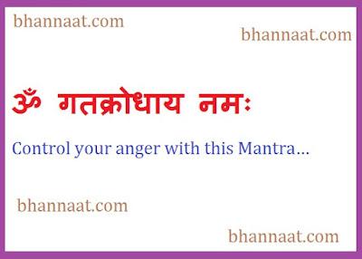 Words spoken in anger