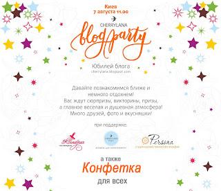 http://cherrylana.blogspot.com/2016/07/blog-party.html