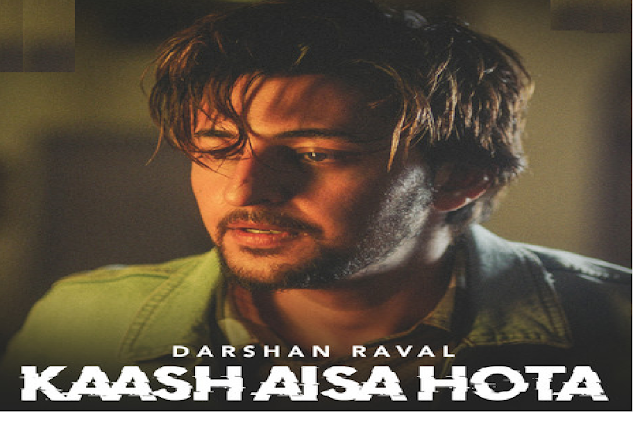 kash-aisa-hota-guitar-chords-strumming-lyrics