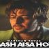 Kaash Aisa Hota Guitar Chords with Lyrics Strumming Pattern | Darshan Raval