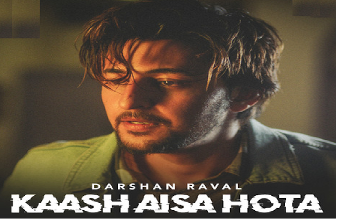 Kaash Aisa Hota Guitar Chords with Lyrics Strumming Pattern | Darshan Raval