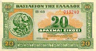 https://4.bp.blogspot.com/-byd1-QYMXIU/UJjuM7mAegI/AAAAAAAAKX4/sK-LBo7OFKE/s640/GreeceP315-20Drachmai-1940_f.JPG
