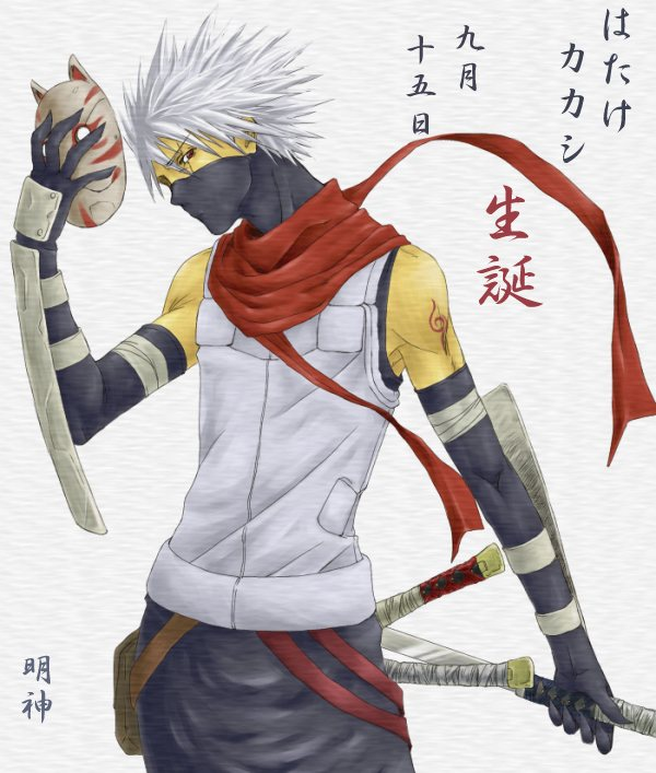 Wallpaper Kakashi Anime: Kumpulan Wallpaper Anime Naruto Tentang Kakashi Bergaya