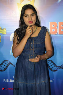 Benze Vaccations Club Alandur Fine Arts Awards 2017 Stills  0003.jpg