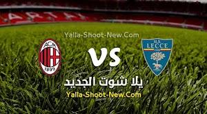 نتيجة مباراة ميلان وليتشي اليوم بتاريخ 22-06-2020 في الدوري الايطالي