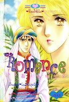 ขายการ์ตูนออนไลน์ Romance เล่ม 89