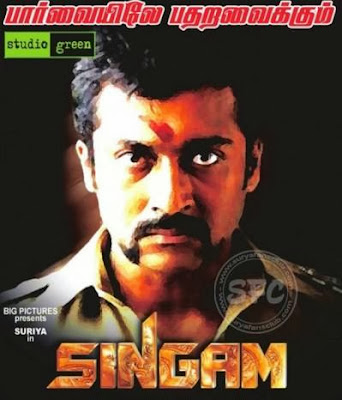 Poster Of Singam (2010) In hindi dubbed Dual Audio 300MB Compressed Small Size Pc Movie Free Download Only At worldfree4u.com