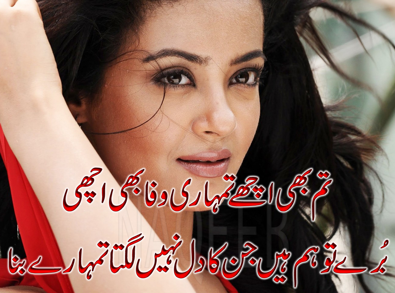 poetry love Read through our collection and find the best,funny,sweet,short and cute love poems for himthese modern poems help you express your feel in an elegant way.