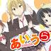 Aiura (Episode 1-12) Complete